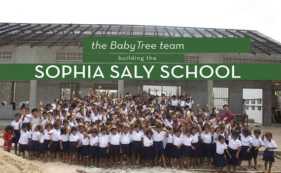 Sophia Saly School
